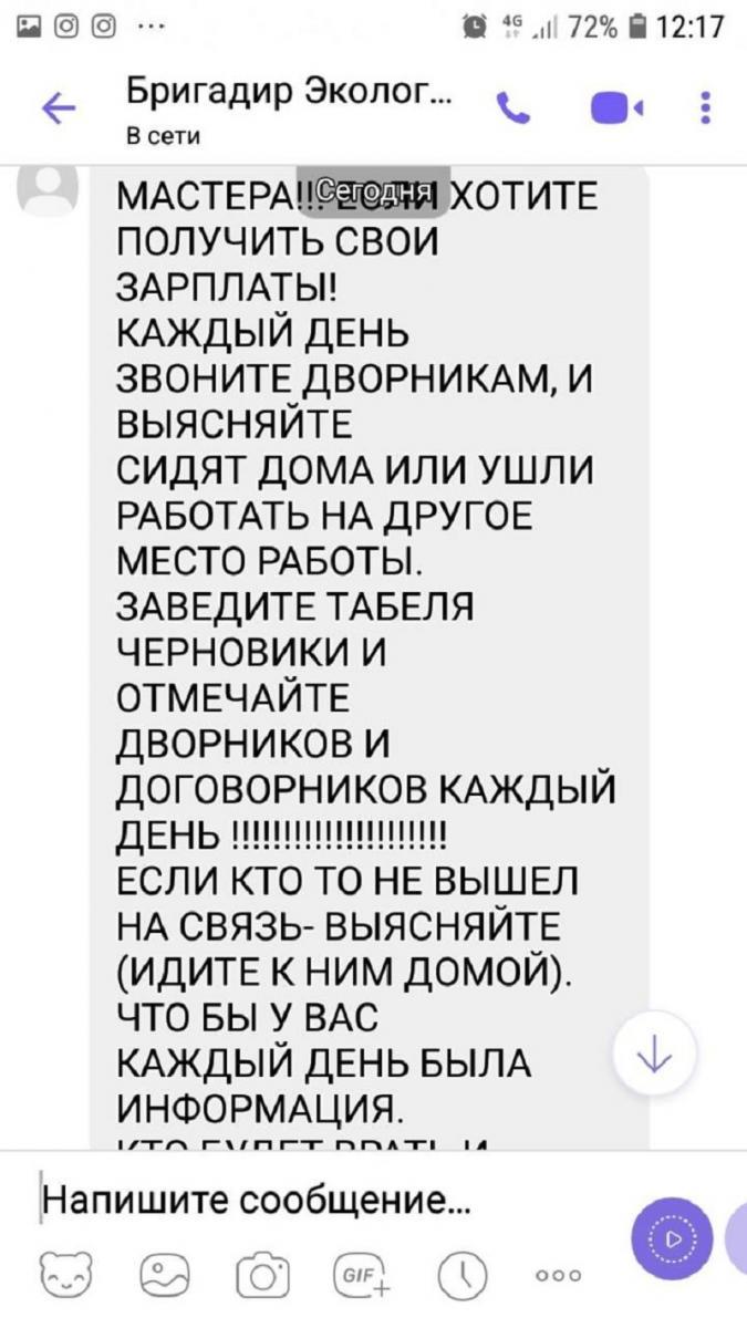смс 1